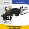 全自动铁屑压块机(630吨)