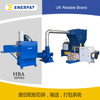 全自动卧式废纸打包机(HBA20-4545)