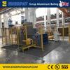 废铝,废铝制品压缩挤压打包压块解决方案