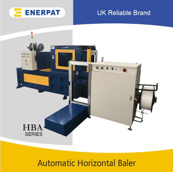全自动卧式打包机(HBA20-4545)
