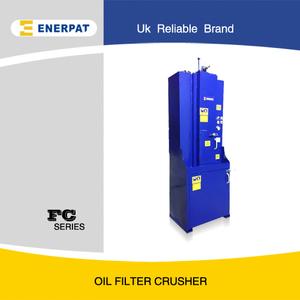 滤油器压扁机