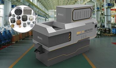 BM系列金属屑压饼机