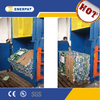 欧版立式打包机(500kgs)-华润雪花指定