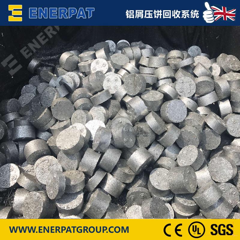 恩派特-铝屑压块2